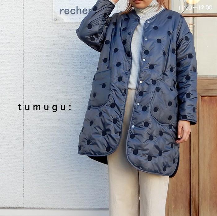 tumugu_tb19311