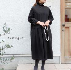tumugu_tb19433