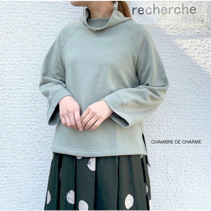 chambredecharme-ct001-20-1