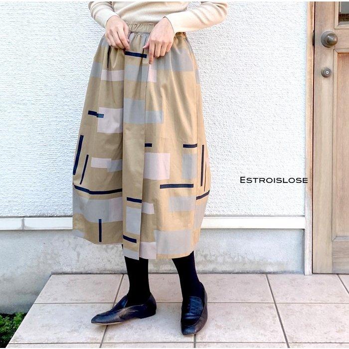 estroislose-eb19416
