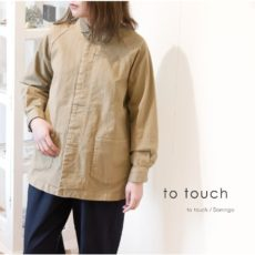 totouch-to19j-04
