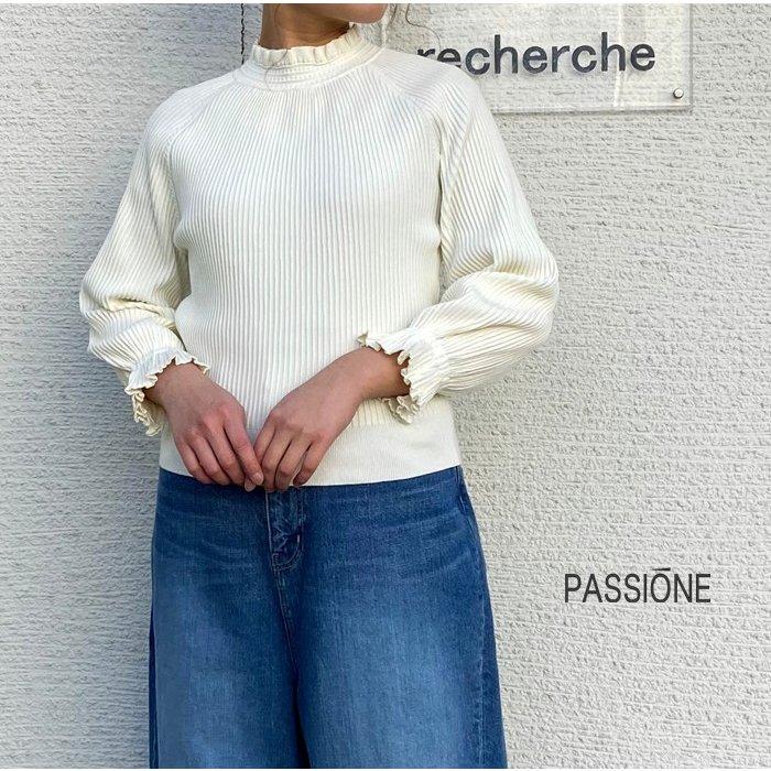 passione-016916