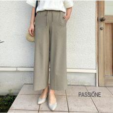passione-026609