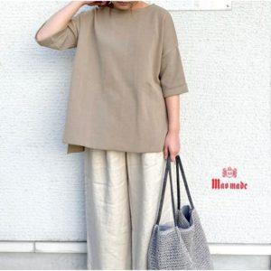 maomade-011119