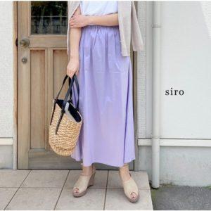 siro-r023305