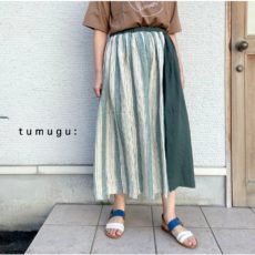 tumugu-tb20112