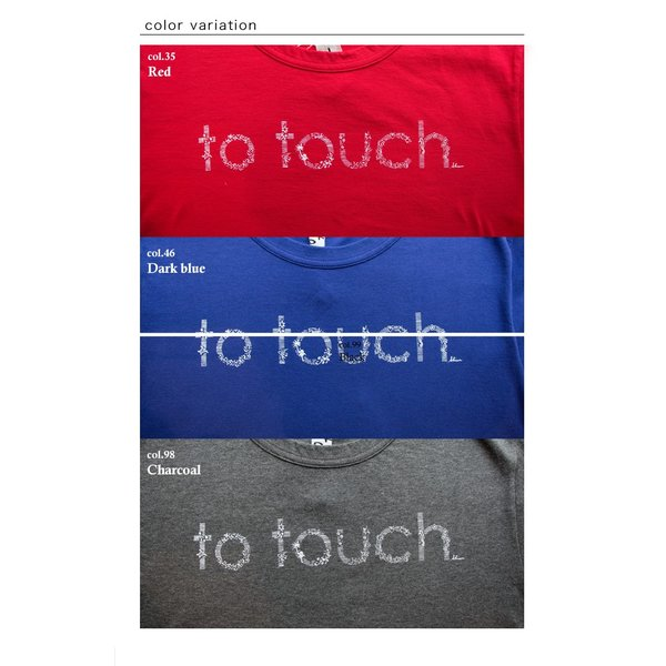 totouch-to20c-09