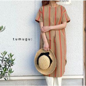 tumugu-tb20214