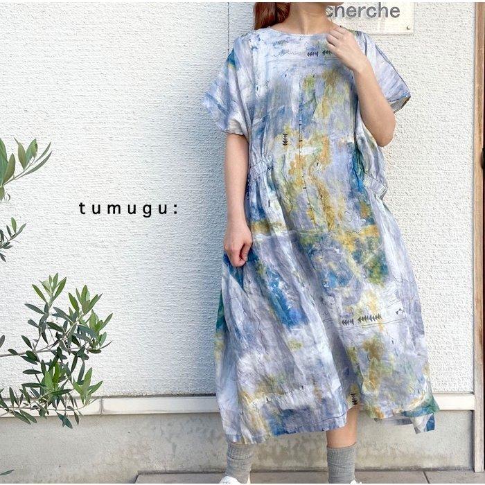 tumugu-tb20218