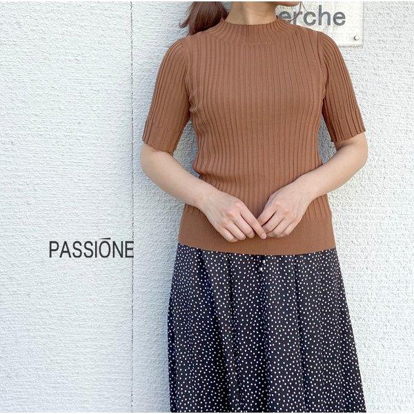 passione-026944