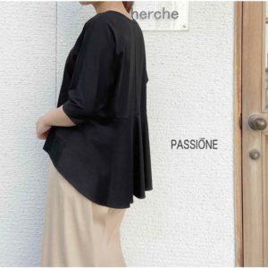 passione-036997