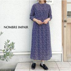 nombreimpair-03-214-0-2