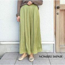nombreimpair-04-207-0-2