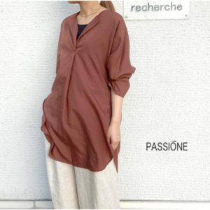 passione-036451