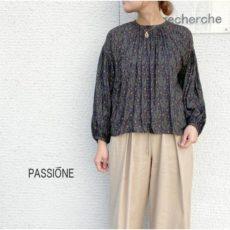 passione-036958