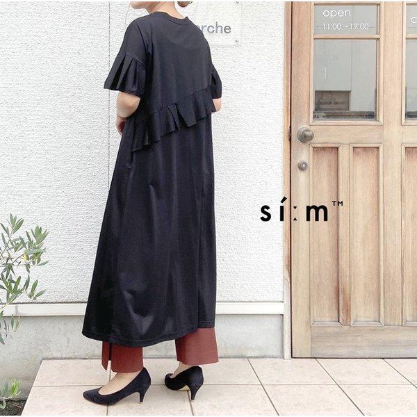 sim-050-61015