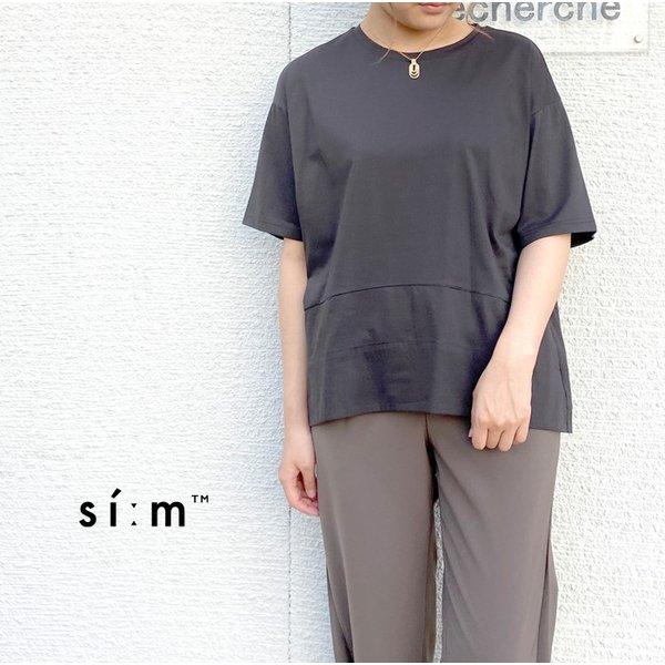 sim-050-65043