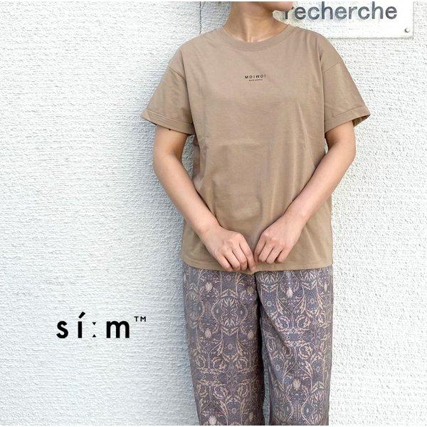 sim-050-65051
