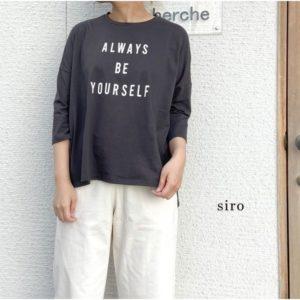siro-r043202