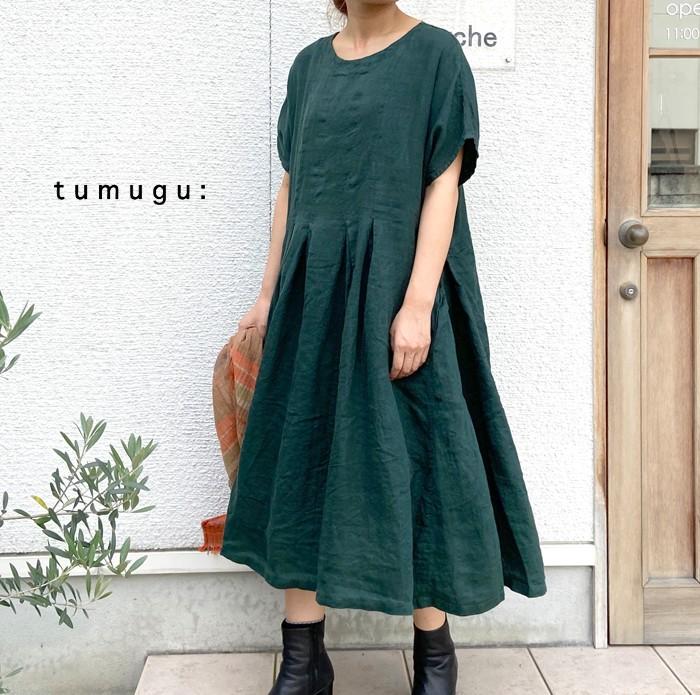 tumugu-tb20225