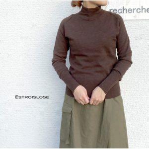 estroislose-ek20302