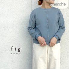 figlondon-kn005-20-2