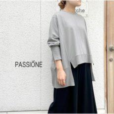 passione-046915