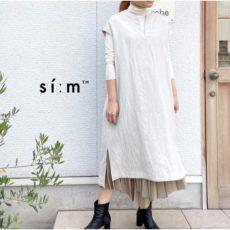 sim-050-61005