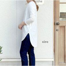 siro-r043207