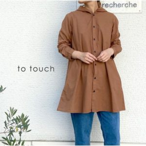 totouch-to20o-02