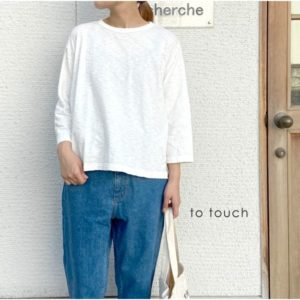 totouch-to20c-34