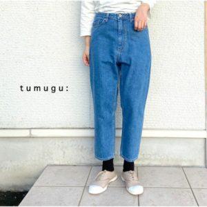 tumugu-tb11101-c