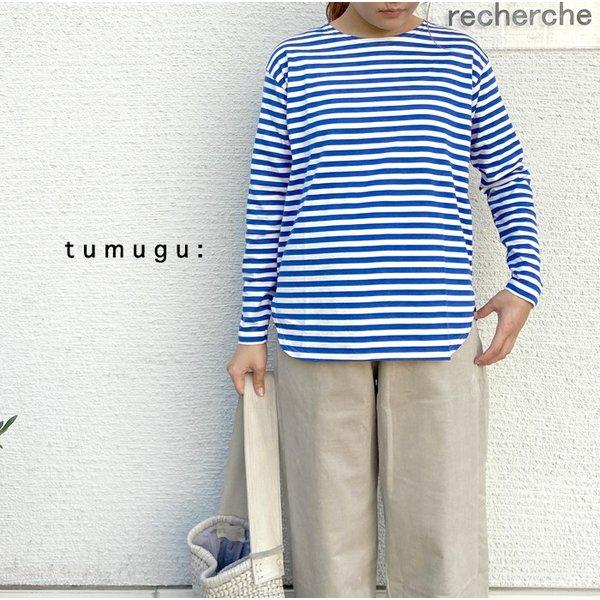 tumugu-tc20306