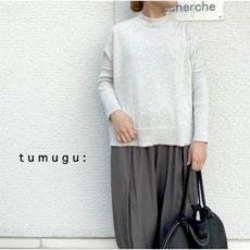 tumugu-tk20303