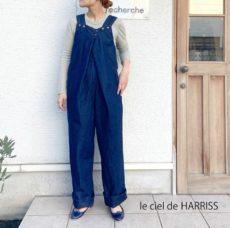 harriss-bp202-13058