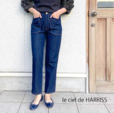 harriss-bp202-11055