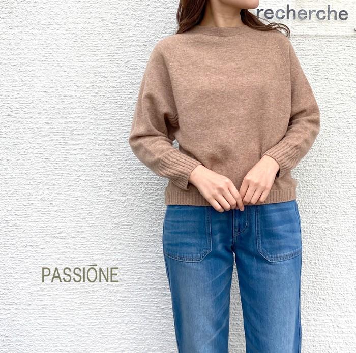 passione-036977