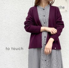 totouch-to19k-05