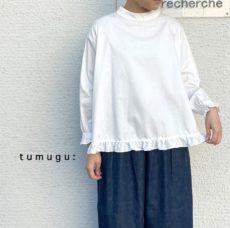 tumugu_tb18458