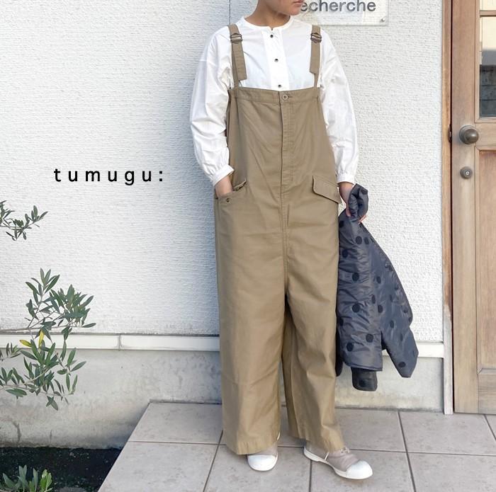 tumugu-tb20317