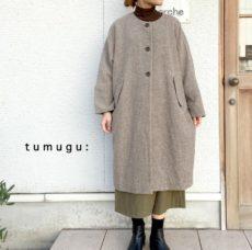 tumugu_tb20338