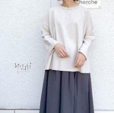 yuni-ct007-20-2