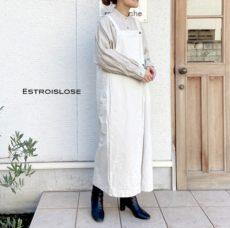 estroislose-eb20312