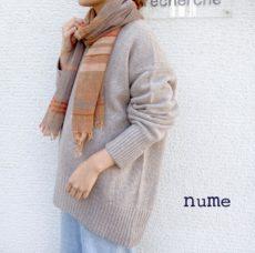 nume-nm-0410c