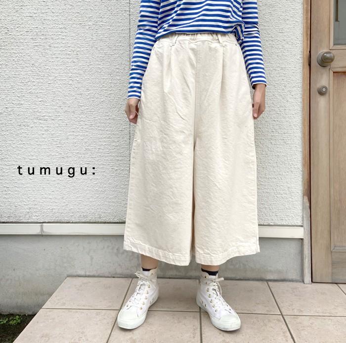 tumugu-tb20413