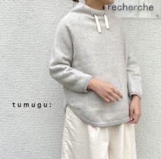 tumugu-tc20405