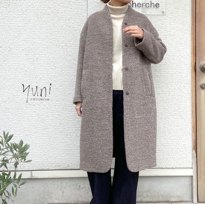 yuni-co014-20-2