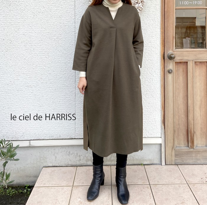 harriss-b0202-01204