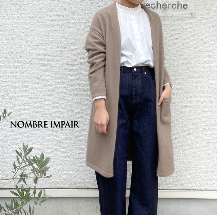 nombreimpair-07-202-0-2