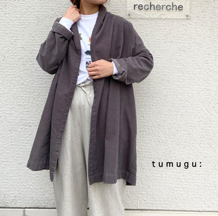 tumugu-tb20337
